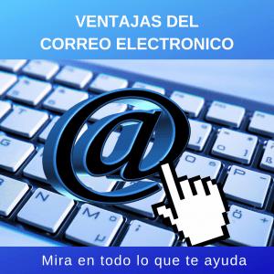 ventajas del correo electrónico